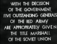 WITH THE DECISION OF THE GOVERNMENT aka FIVE RUSSIAN GENERALS MADE MARSHALLS